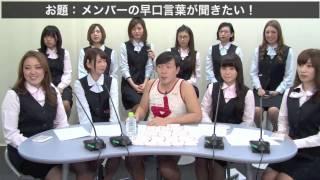 演出家のマッコイ斉藤と大久保佳代子の手がける、メンバーの借金総額が1...