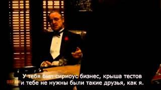 The Godfather alexfishka