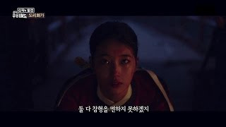 "[Clip] 151121 수지(Suzy) - Movie ""도리화가"" Highlights Cut - 4"
