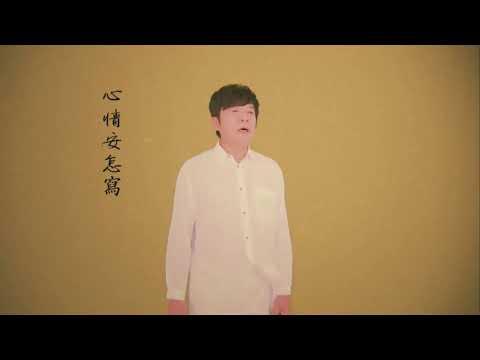 阿錡to新聞 HD 1090705 - YouTube
