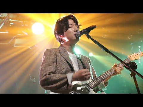 200215 롤링 25주년 기념공연 쏜애플 - 낯선열대 + 피난 + 기린