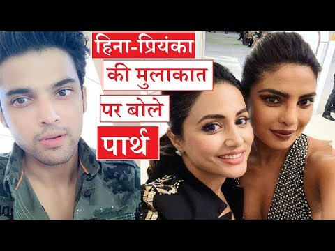 Parth Samthaan Reaction On Hina's Pictures With Priyanka | Parth Samthaan On Hina