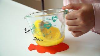[초간단] 계란을 휘저어 넣기만 하면 끝나는 속편한 간…