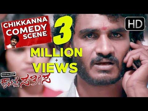Chikkanna Comedy Scenes - Chikkanna in Sathisha's wedding comedy   Kwatle Sathish Kannada Movie