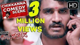 Chikkanna Comedy Scenes - Chikkanna in Sathisha's wedding comedy | Kwatle Sathish Kannada Movie