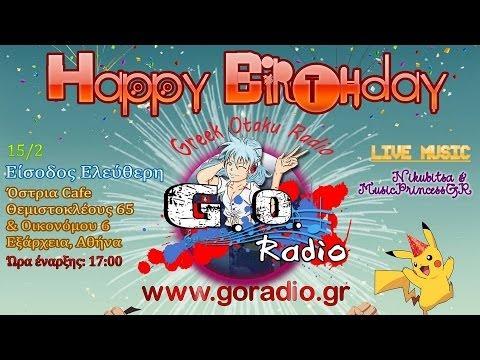 [Event] Greek Otaku Radio Birthday Party (Athens / Greece / 15.02.2014)