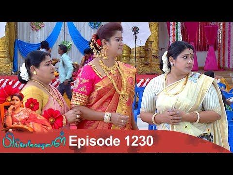 Priyamanaval Episode 1230, 31/01/19