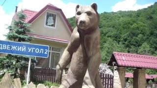 видео Туры в Красную Поляну