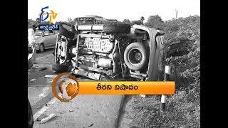 Andhra Pradesh | 29th August 2018 | ETV 360 8 PM News Headlines