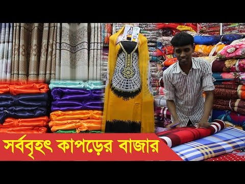 Wholesale Cloth Market at Islampur in Dhaka, Bangladesh