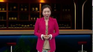 와인특강 제4회 - 포도의 품종