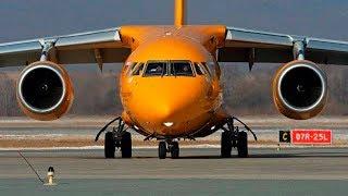 Ан-148 RA-61704 . От глиссады до отрыва . Аэропорт Домодедово