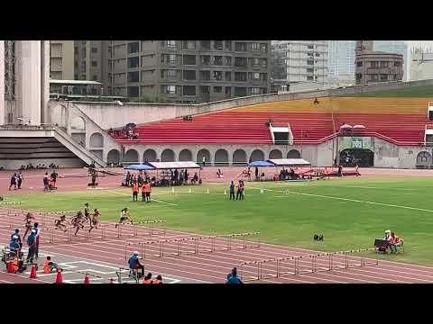 109年新北市青年盃田徑賽-公開女子100公尺跨欄預賽第二組 - YouTube