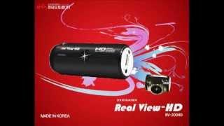 현대 오토콤 다본다 블랙박스 RV200HD 분리형 2채…