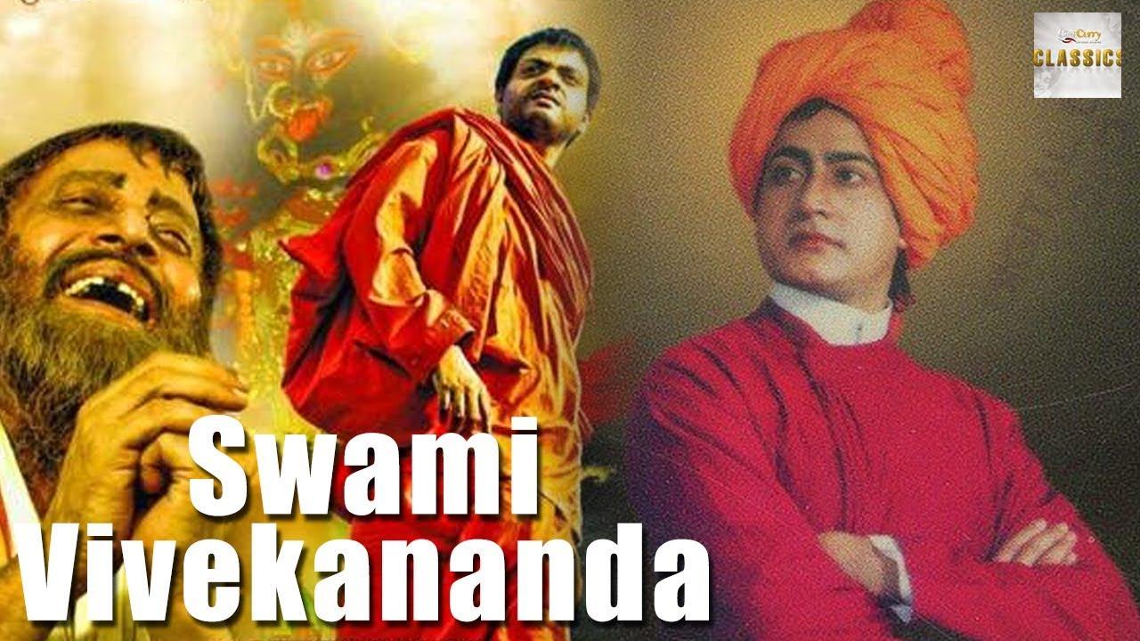Swami Vivekananda (1998) Full Movie | स्वामी विवेकानंद | Sarvadaman D.  Banerjee, Mithun Chakraborty - YouTube