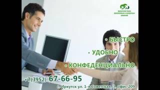 видео помощь в получении кредита с открытыми