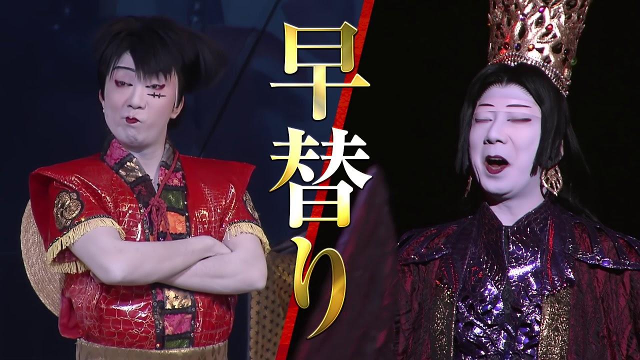 スーパー歌舞伎Ⅱ『ワンピース』...