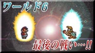 【12缶目】飲酒グダグダ実況スーパーマリオブラザーズ3 thumbnail