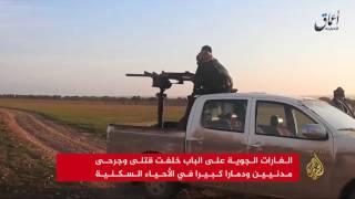 معارك بمدينة الباب بين الجيش الحر وتنظيم الدولة