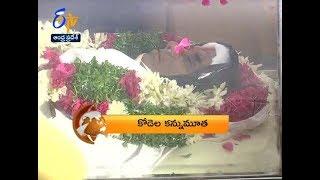 8 Pm  Etv 360  News Headlines  16th September 2019  Etv Andhra Pradesh