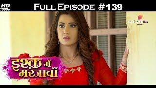 Ishq Mein Marjawan - Full Episode 139 - With English Subtitles