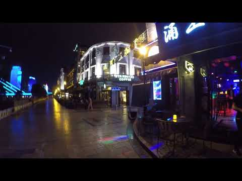 Ningbo Night Lights - Laowaitan