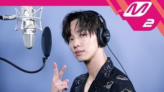 [Studio Live] 이기광(LEEGIKWANG) - What You Like