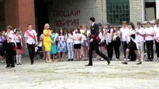 ПОСЛЕДНИЙ ЗВОНОК 2011. С.О.Ш №2. КРАСНОАРМЕЙСК