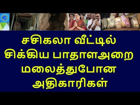 black money take over from sasikala family|tamilnadu political news|live news tamil