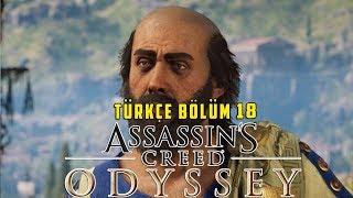 TIBBIN BABASI HİPOKRAT ! | Assassin's Creed Odyssey Türkçe Bölüm 18