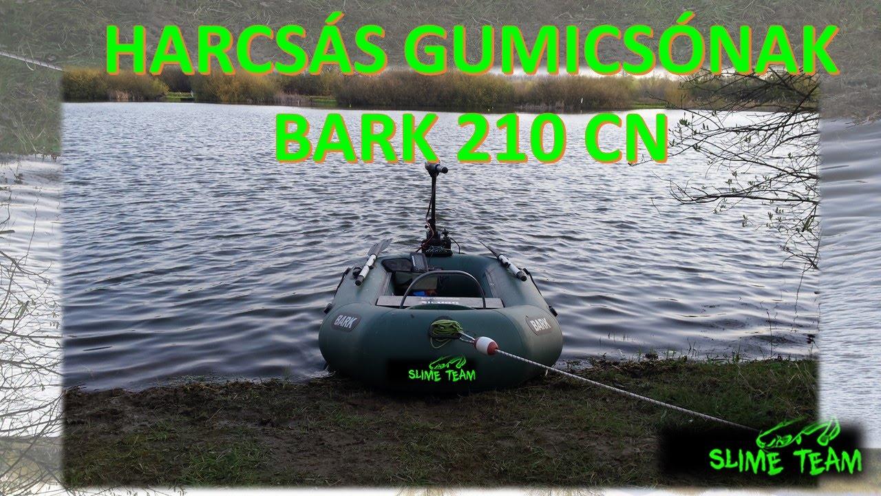 лодка варк 210