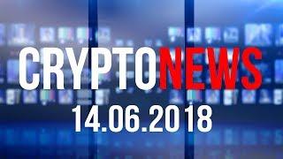 CRYPTOCURRENCY NEWS: BINANCE, CARDANO, WALTONCHAIN, BITCOIN and others