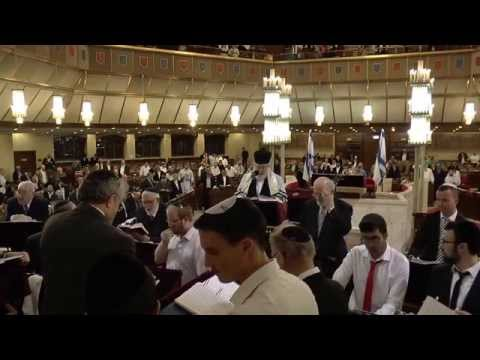 Prayer for the State of Israel : Tzahal : Hatikvah : at the Jerusalem Great Synagogue