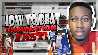 NBA 2K18 My Team DOMINATION TIPS - How to Beat Domination and Get MT in NBA 2K18 Guide and Tricks