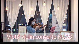 바이올린 취미생의 입시곡 도전 - 비오티 바이올린 협주…