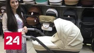 Страшное ДТП: убил женщину и ее будущего ребенка и не принес соболезнований семье - Россия 24