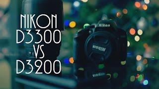 Nikon D3200 vs D3300 | High ISO Video