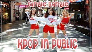 [ KPOP IN PUBLIC ] AOA (에이오에이) Bingle Bangle (빙글뱅글) DANCE CO…