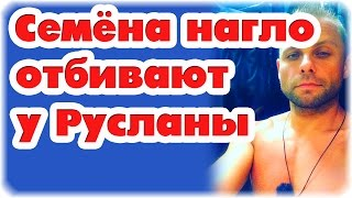 Дом-2 Новости на 6 дней раньше.Эфир (13.06.2016) 13 июня 2016.