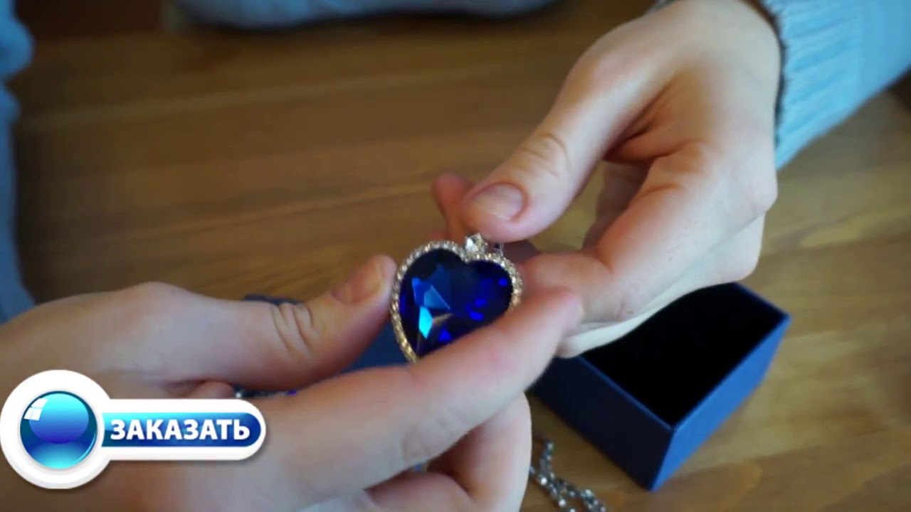 Кулон и кольцо Сердце Океана из Титаника