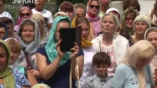 К 100-летнюю  расстрела царской семьи Романовых в Сочи прошла памятная акция. Новости Эфкате