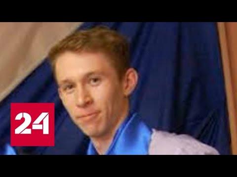 Алтайский следователь-маньяк ищет новую жертву - Россия 24