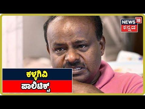 ಅಗ್ರ ರಾಷ್ಟ್ರೀಯ ವಾರ್ತೆ | Kannada Top Stories Of The Day | Aug 14, 2019