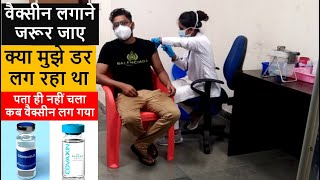 COVID-19: Please Go and Take 18+ Adults Free Vaccinations   AIIMS RAIPUR   Never Give Up India