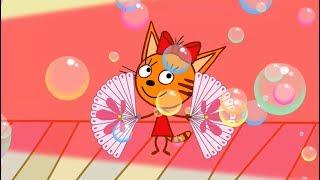 Три кота - Конкурс красоты -52 эпизод