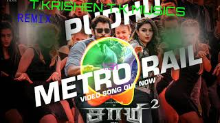 Pudhu Metro Rail | Saamy 2 | Remix | T.KRISHEN T.K MUSICS ..mp3