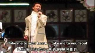 Take Me To Your Heart (Korean, Chinese & English Vers.) - MLTR by Alan Ye