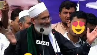Siraj Ul Haq Funny Videos 2018 پښتو ژبه ده سراج