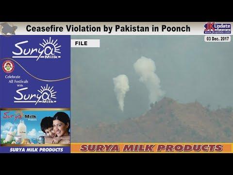 Jammu Kashmir News Round Up 03  Dec  2017
