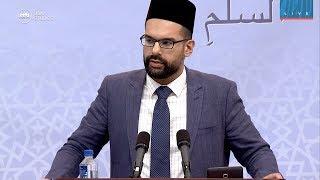 Miracle of the Messiah - Imam Hammad Ahmad - Jalsa Salana West Coast USA 2018